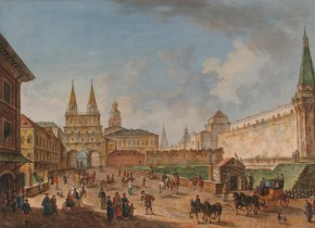 Moscow. View of the  Resurrection Gate. (View of the Resurrection Gate of Kitay-Gorod)