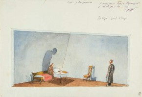 Set design for The Brothers Karamazov performance