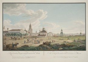 View of the Spassky Gate and its Environs in Moscow