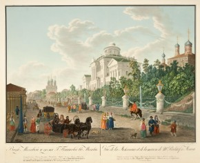 View of Mokhovaya Street and the Pashkov House  in Moscow