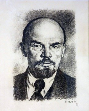 Portrait of Vladimir Lenin