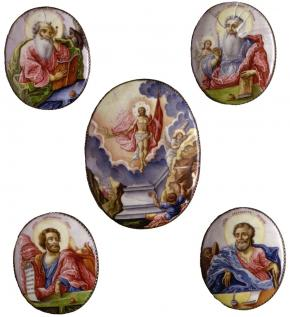 Drobnitsy (special inserts covered with enamel for decoration of religious books etc)