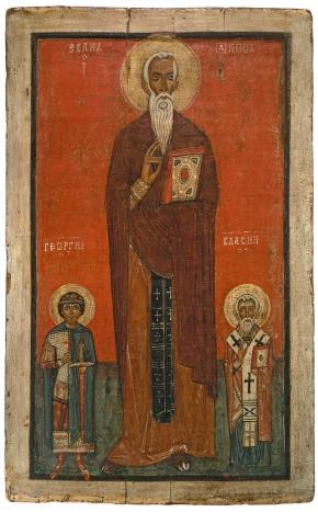 Sts. John of the Ladder, George and Blasius