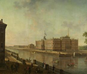 View onto St. Michael's Castle in Saint Petersburg from the Fontanka Side