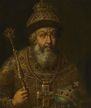 Portrait of Tsar Ivan IV the Terrible