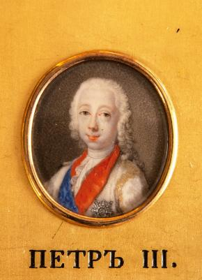 Portrait of Peter III