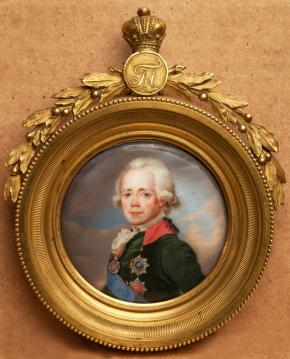 Portrait of Emperor Paul I