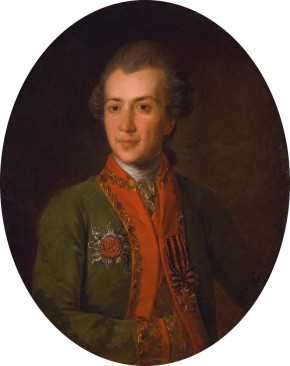 Portrait of Lieutenant General of the Infantry Prince Grigory Volkonsky