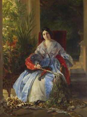 Portrait of the Most Serene Princess Elizaveta Saltykova