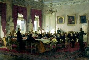 Session of the Presidium of the Academy of Sciences of the USSR