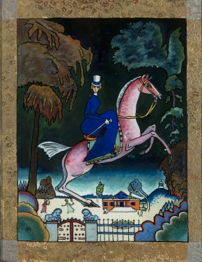 Female Rider and Blue Lions