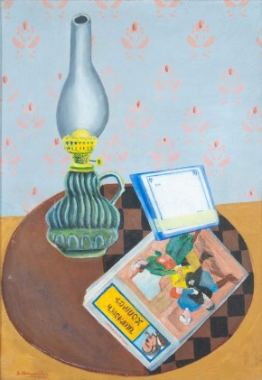Still Life with a Lamp