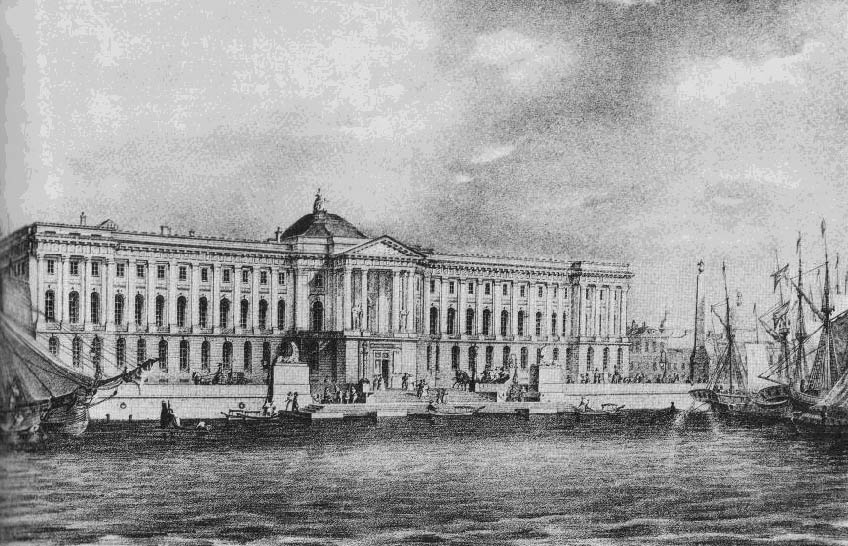 St Petersburg Repin State Academic Institute of Painting, Sculpture and Architecture of Russian Academy of Arts