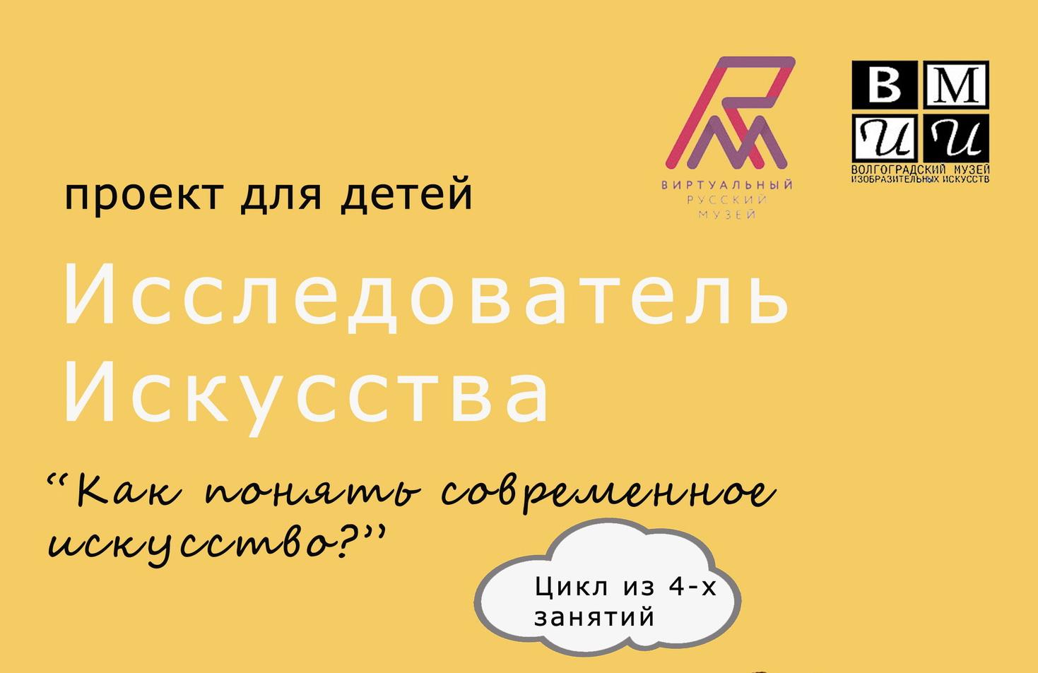 88e2e07e7d26 Новости и события - Виртуальный Pусский музей