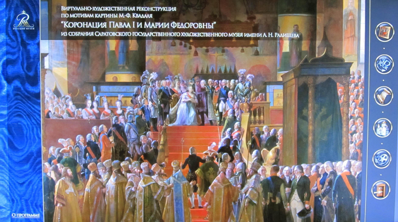 Образ дороги в творчестве русских и зарубежный художников