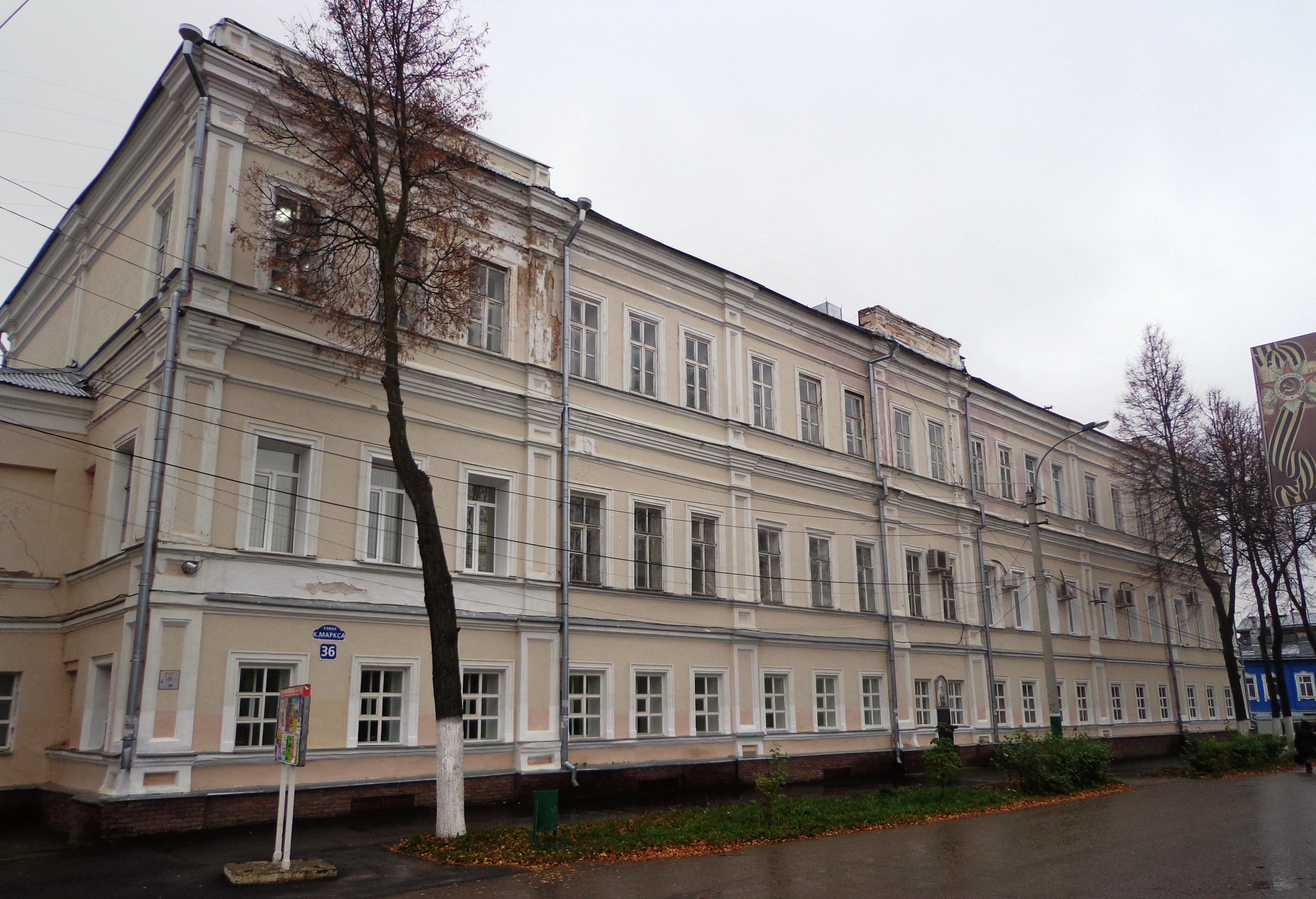 Lobachevsky State University, Nizhny Novgorod: branches and faculties 21