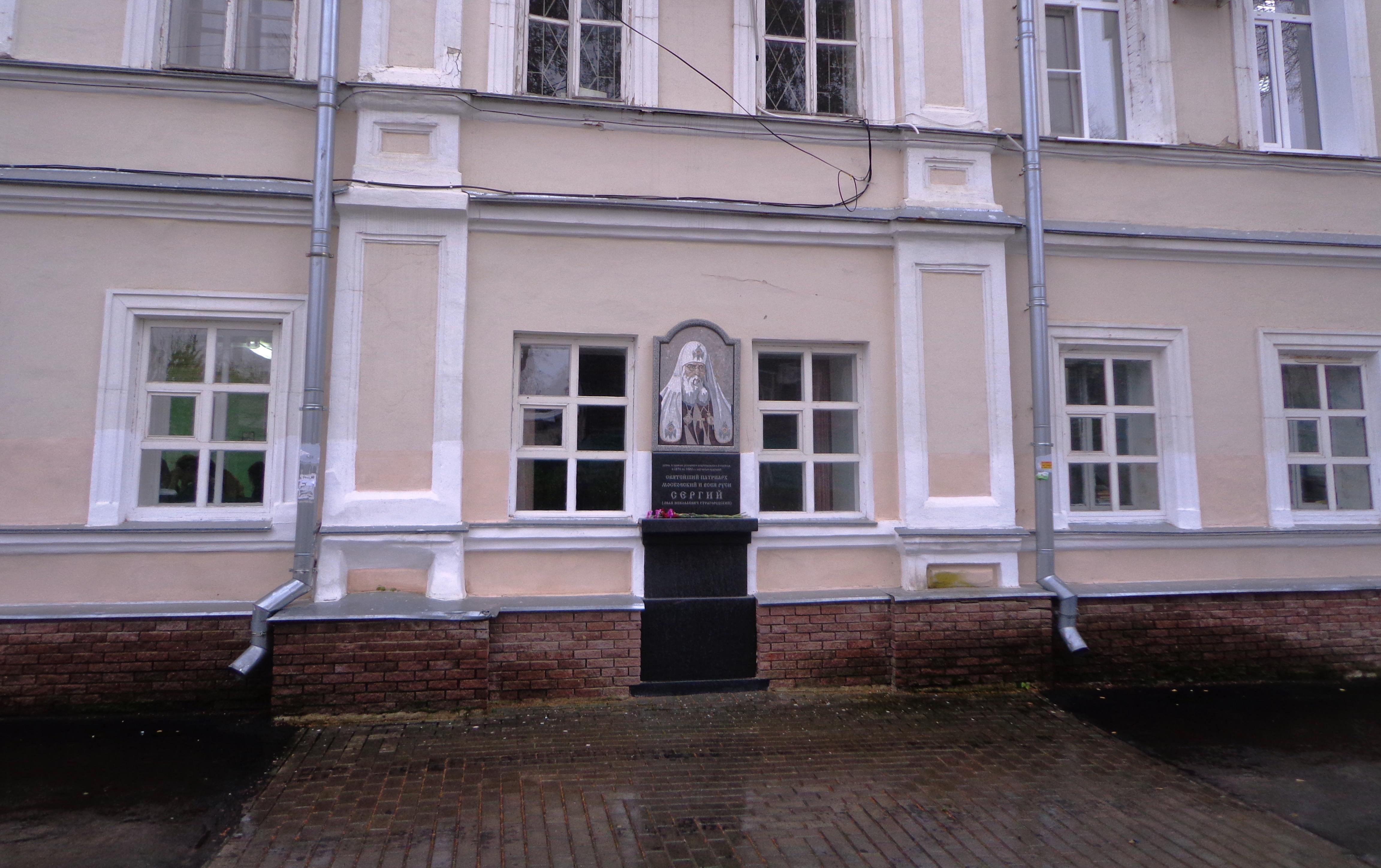 Lobachevsky State University, Nizhny Novgorod: branches and faculties 56