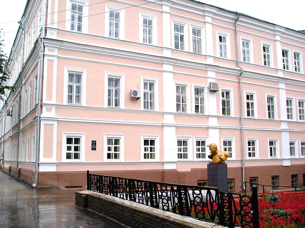 Lobachevsky State University, Nizhny Novgorod: branches and faculties 7