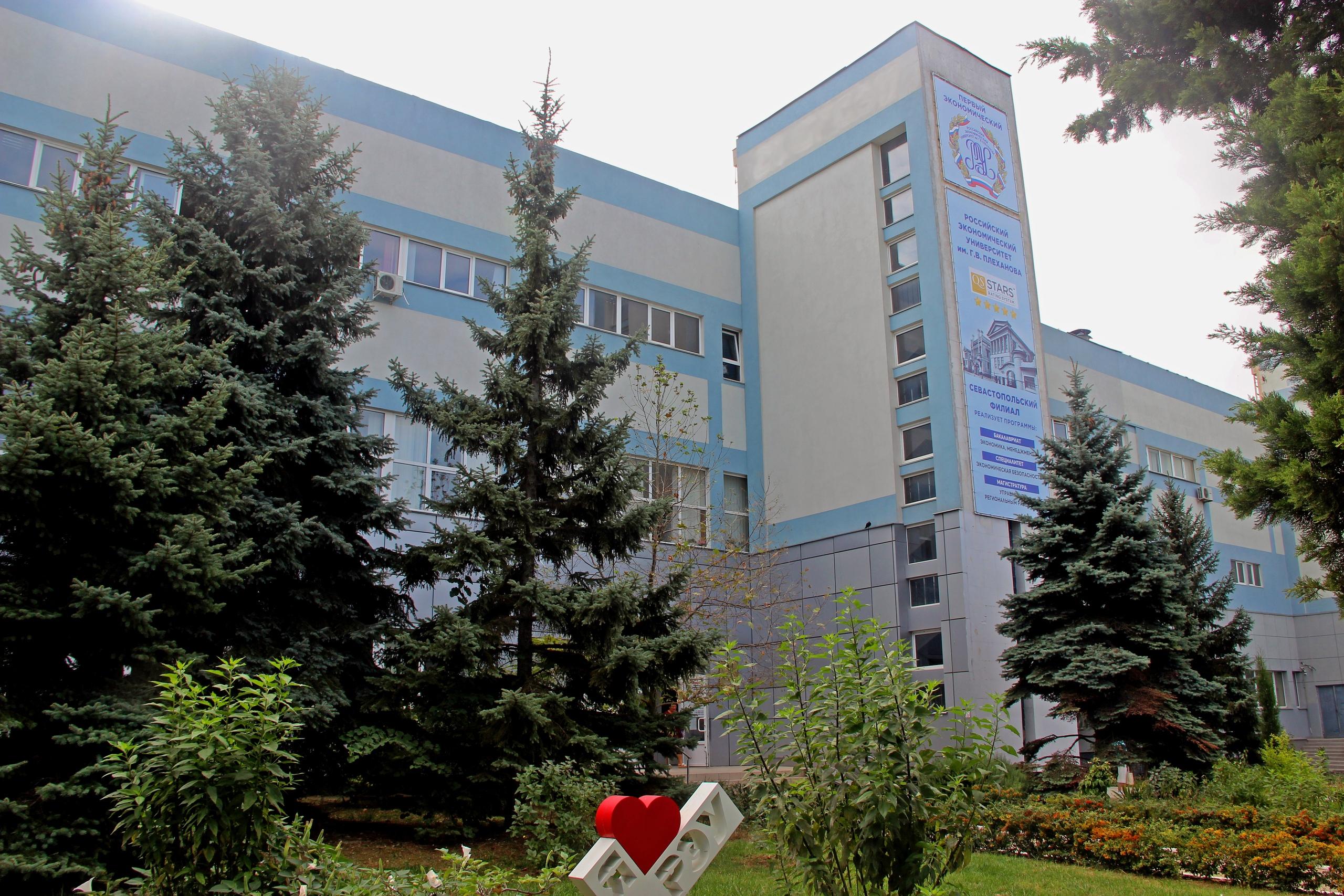 Православный университет в севастополе официальный сайт как сделать сайт с дипломными работами